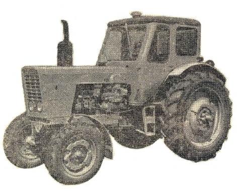 Колесный трактор Беларусь МТЗ-50Л