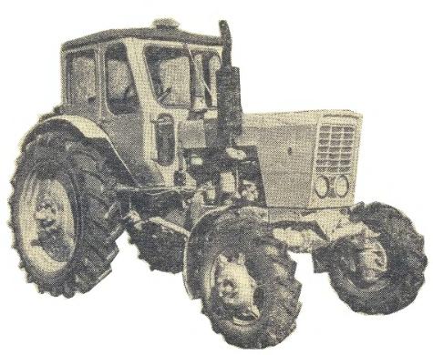 Колесный трактор Беларусь МТЗ-52