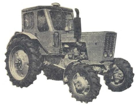 Колесный трактор Беларусь МТЗ-52Л
