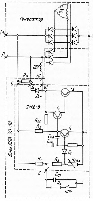 Электрическая схема генератора 46.3701