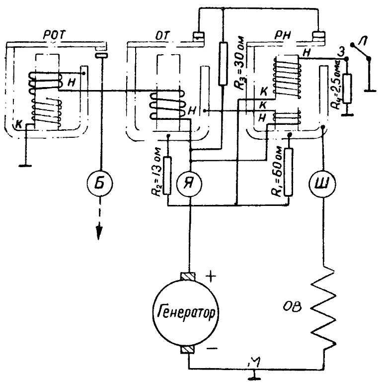 Электрическая схема реле-регулятора напряжения тракторов Т-40, Т-40А