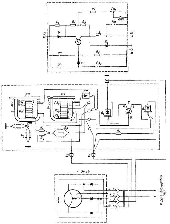 Принципиальная схема реле-регулятора и его полумонтажная схема с генератором