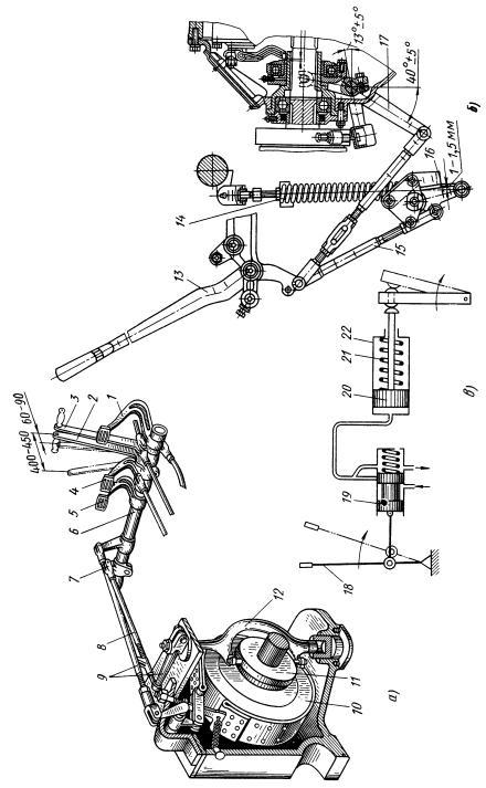 Приводы управления тракторов Т-74, ДТ-75, Т-130