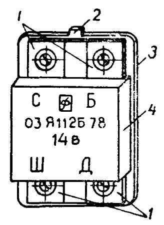Регулятор напряжения Я112-Б