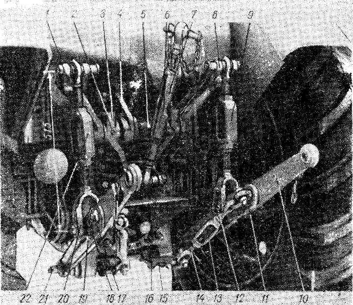 Трактор МТЗ-50. Механизм задней навески