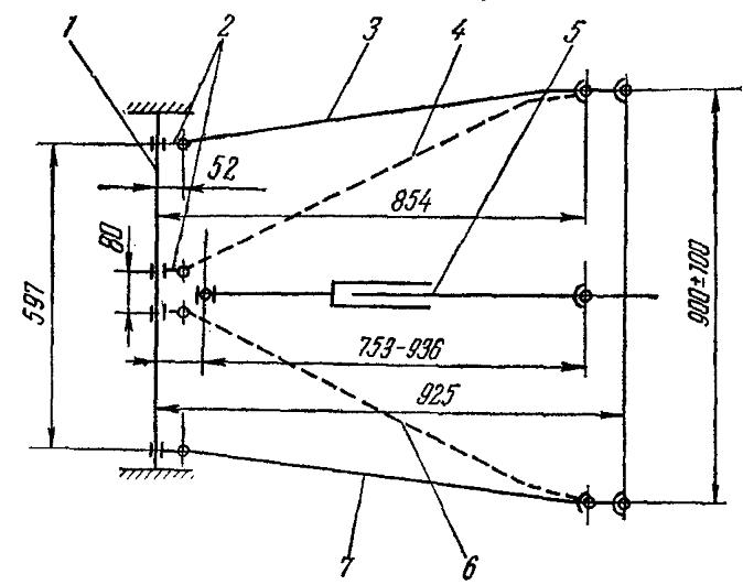 Положение тяг при двухточечной и трехточечной схемах наладки навесного устройства