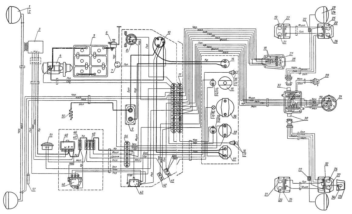 Схема проводки трактора т 16 цветная