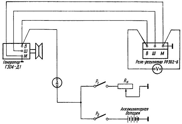 Схема проверки регулятора напряжения на стенде
